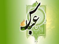 چهارم شعبان، ولادت ماه منیر بنی هاشم، حضرت ابوالفضل(ع) گرامی باد