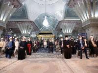 گزارش نهایی سمینار بین المللی امام خمینی و دنیای معاصر