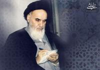نظر امام خمینی در مورد مسئولان قوه قضائیه چیست؟