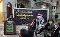 ششمین مرحله از رزمایش کمک های مؤمنانه در حرم مطهر امام خمینی