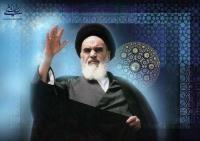 نگاهی به سبک مدیریت حوزه  علمیه توسط امام خمینی