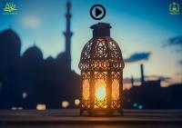 ماه مبارک رمضان نزدیک شد