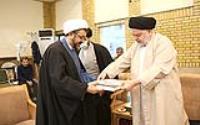 دیدار سرپرست موسسه تنظیم و نشر آثار امام خمینی با نماینده آیت الله العظمی سیستانی