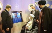 گزارش تصویری رونمایی از دانشنامه جامع امام خمینی در حسینیه جماران(۱)