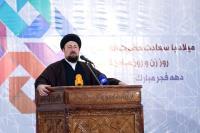 یادگار امام: میراث امام برای جامعه ما، نگاه دیندارانه به حقوق زن است