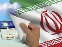 بررسی معیارهای اخلاقی انتخابات در اندیشه امام خمینی/ در انتخابات حدود اخلاق باید رعایت شود