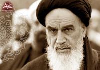 اصلاح در اندیشه سیاسی امام خمینی
