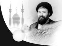 ماجرای برخورد امام با عرفات