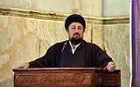 گزارش تصویری دومین همایش بین المللی قرآن در اندیشه و سیره امام خمینی
