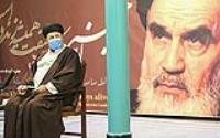 گزارش تصویری دیدار اعضای شورای سیاسی حزب ایثارگران با یادگار امام