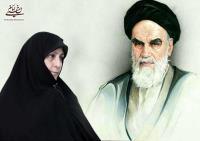 برگی از صحیفه؛ مکتوب عرفانی امام خمینی (س) به دکتر فاطمه طباطبایی