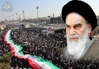ما و مسئولیت حفظ نظام اسلامی