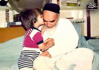 رابطه عاطفی امام خمینی با نوه اش علی