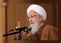 آیت الله جوادی آملی: کسی که میخواهد راه امام را طی کند، باید جهانی فکر کند