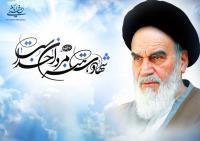 جایگاه خانواده شهدا از منظر امام خمینی