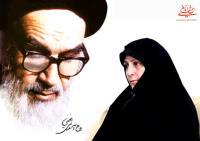 در نگاه امام خمینی، فقه متکفل زندگی انسان است و علم توحید و توحید علمی، مقدمه ای برای حصول توحید قلبی است