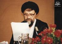 مواضع یادگار امام در سالهای اولیه پس از پیروزی انقلاب