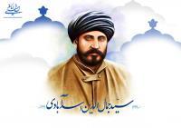 جمال الدین مرد لایقی بود، لکن نقاط ضعفی هم داشته است