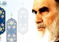 مخالفت امام خمینی با تهیه ریحان از اصفهان