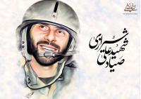 خاطره شهید صیاد شیرازی از نماز اول وقت امام