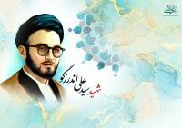 شهید اندرزگو خیلی انقلابی و مبارز بود و اعتقاد زیادی به مبارزه مسلحانه علیه رژیم داشت