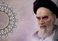 پاسخ امام به استفتا درباره کشته شدن در غیر مناطق جنگی