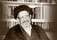 سید جلال الدین آشتیانی؛ فیلسوفی که منتقد مکتب تفکیک بود
