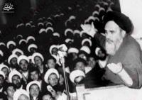 تصویب لایحه کاپیتولاسیون و فریاد اعلام خطر امام