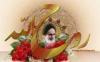 فصل بهار و عید نوروز در اشعار امام خمینی