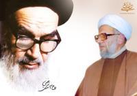 آخر هفته های درس امام و بحث های آزاد
