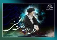 وبینار گفت وگوهای بین المللی «انقلاب اسلامی: بازتاب، چشم انداز و مسائل نوپدید» برگزار می شود