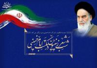 شب شعر زینبیون در مکتب امام خمینی برگزار می شود