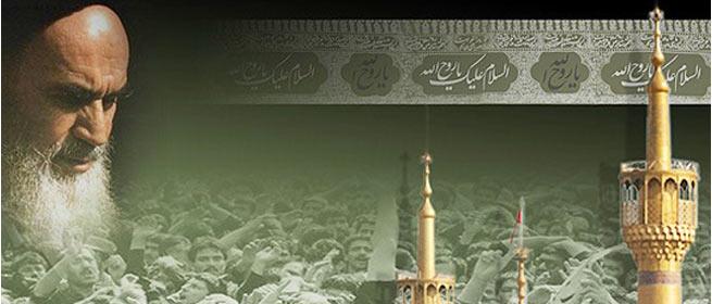 حضور 15 هزار زائر اصفهانی در مراسم بزرگداشت امام
