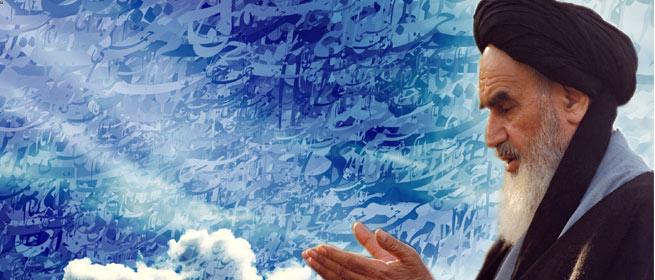 طراحی پوستر ویژه ای از اشعار امام