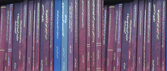 پایان نامه «علل انحطاط مسلمین در اندیشه و آراء سیاسی امام خمینی (ره)» به کتابخانه و آرشیو افزوده شد