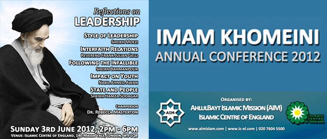 همایش «تأملی بر رهبری امام » در مرکز اسلامی لندن