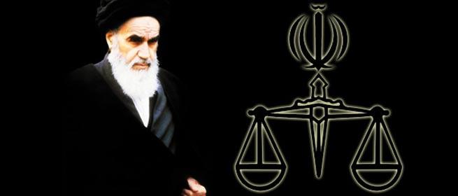 قضاوت و قوه قضاییه از دیدگاه امام خمینی (س)