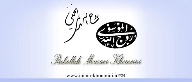 انتشار ویژه نامه «عبادت از منظر امام » در بخش انگلیسی پرتال امام خمینی (س)