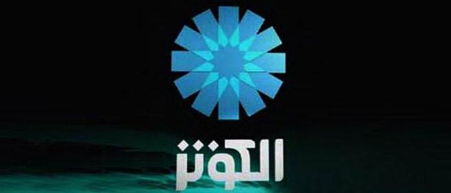 کتاب «چهل حدیث» امام خمینی(س) در شبکه الکوثر سریال می شود
