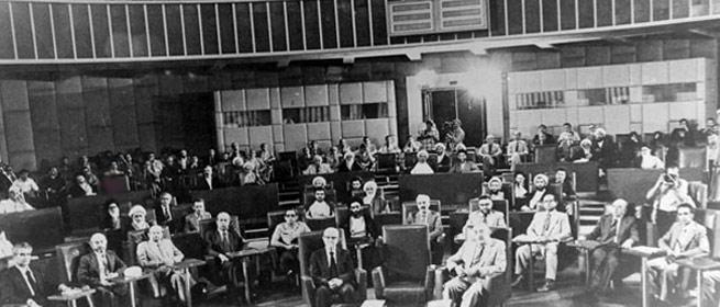 Image result for مجلس خبرگان قانون اساسی