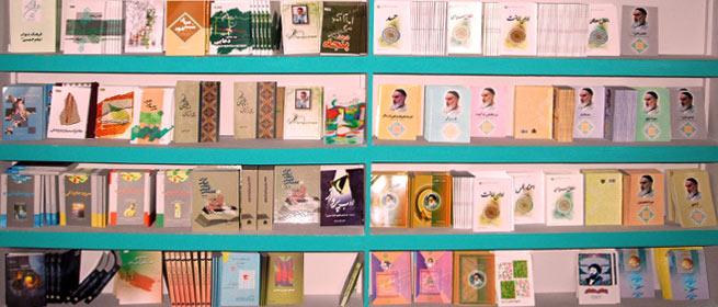 امام خمینی چند عنوان کتاب نوشته اند؟