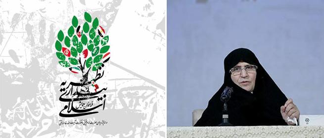 دکتر زهرا مصطفوی: صدور انقلاب اسلامی از لحظه پیروزی آن آغاز شد
