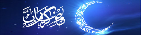 پاسخ به سوالات شرعی و احکام روزه در پرتال امام خمینی(س)