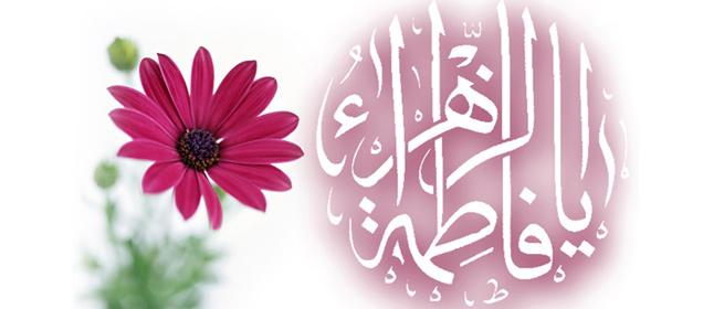 ارزش زن از نگاه امام خمینی(ره)...