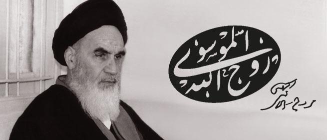 برگی از صحیفه / مکتوب عرفانی امام