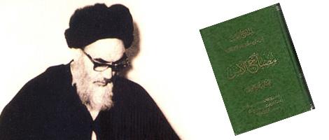 معرفی کتاب «تعلیقات على شرح الفصوص الحکم و مصباح الانس» اثر امام خمینی(س)