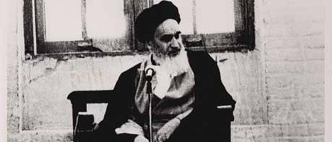 مروری بر سخنرانی مهم امام در نجف