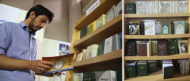 آثار قلمی حضرت امام(س) پرفروشترین در غرفه انتشارات عروج