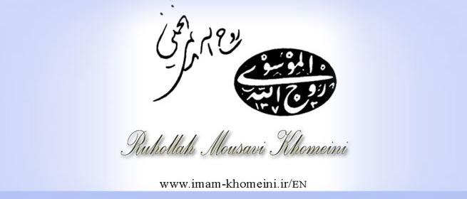 انتشار ویژه نامه ایثار، جهاد و شهادت در بخش انگلیسی پرتال امام خمینی(س)