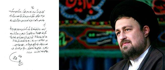 سیدحسن خمینی: شعر مذهبی در دوره معاصر گام های بلندی برداشته است
